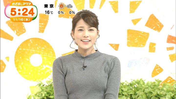 nagashima20161116_01.jpg