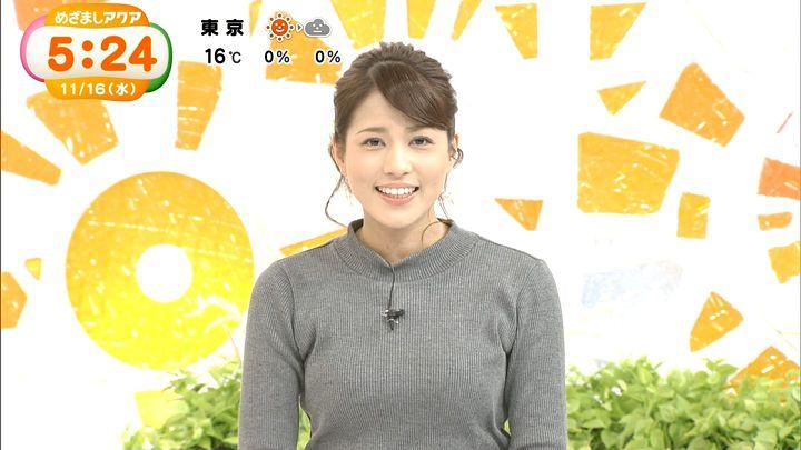 nagashima20161116_02.jpg