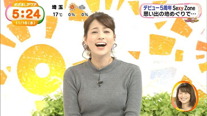 nagashima20161116_03.jpg