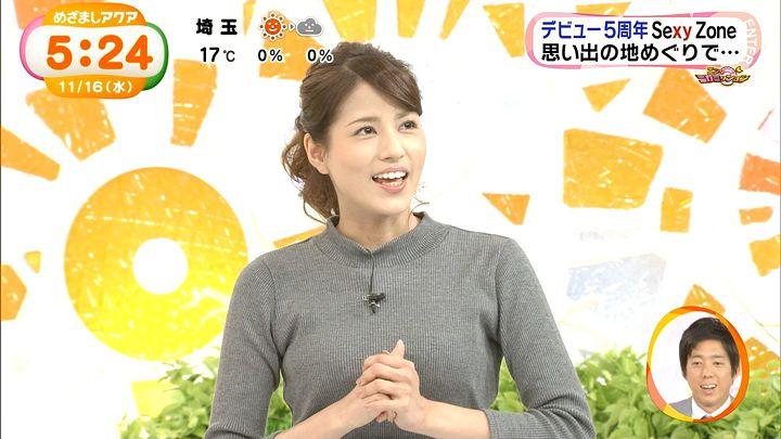 nagashima20161116_04.jpg