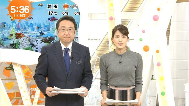 nagashima20161116_05.jpg