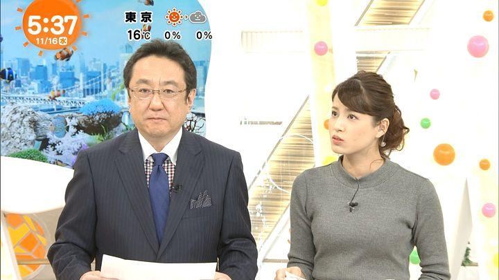 nagashima20161116_06.jpg