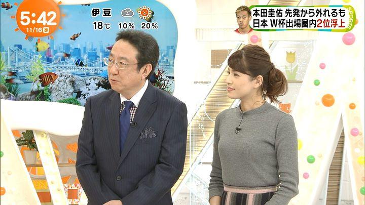 nagashima20161116_08.jpg