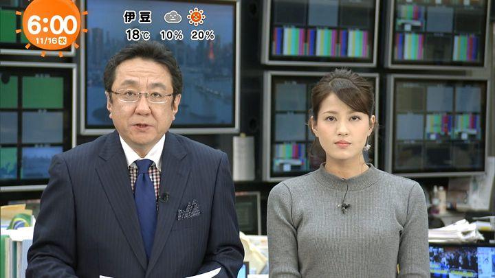 nagashima20161116_10.jpg