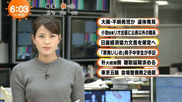 nagashima20161116_11.jpg