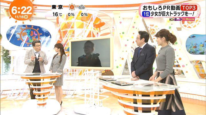 nagashima20161116_12.jpg