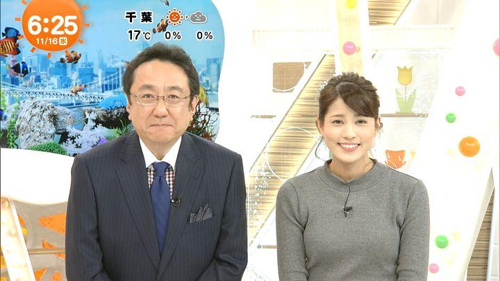 nagashima20161116_15.jpg