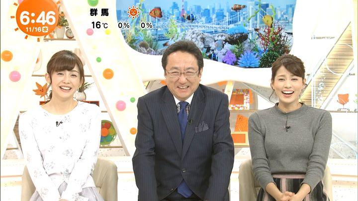 nagashima20161116_16.jpg