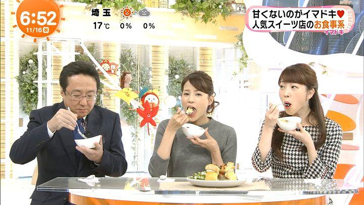 nagashima20161116_17.jpg