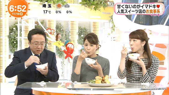 nagashima20161116_18.jpg