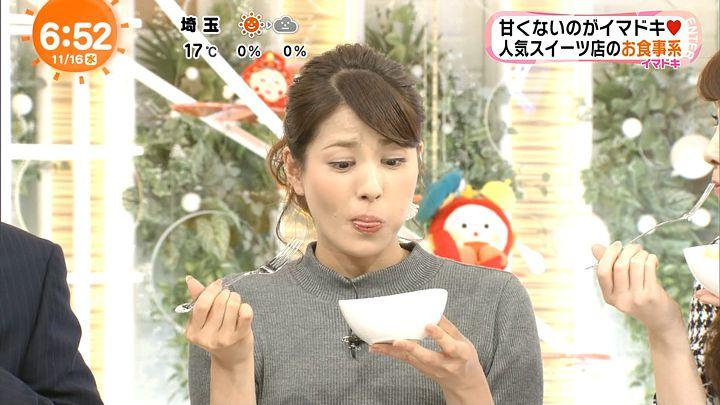 nagashima20161116_19.jpg