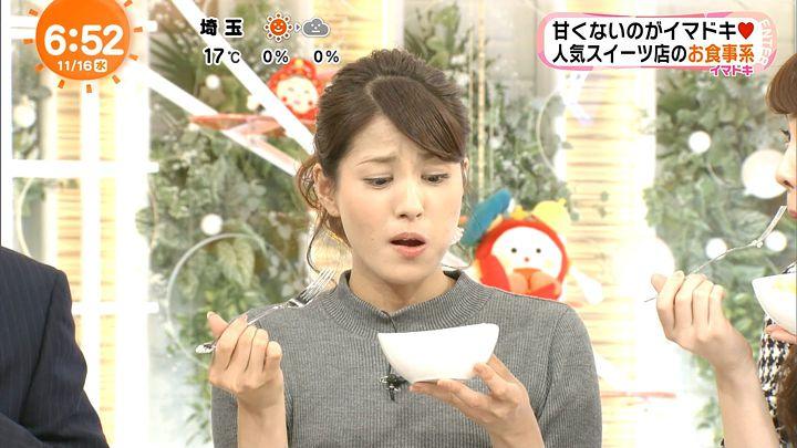 nagashima20161116_20.jpg