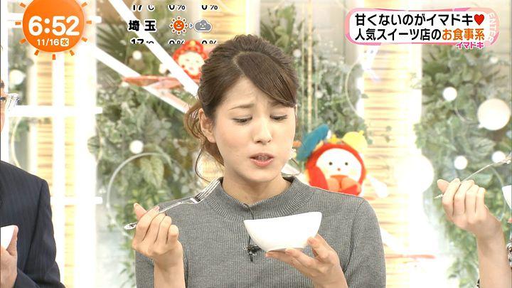 nagashima20161116_21.jpg