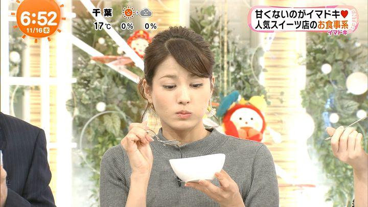 nagashima20161116_22.jpg