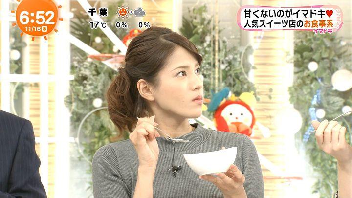 nagashima20161116_23.jpg