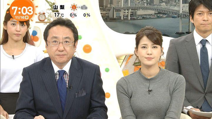 nagashima20161116_25.jpg