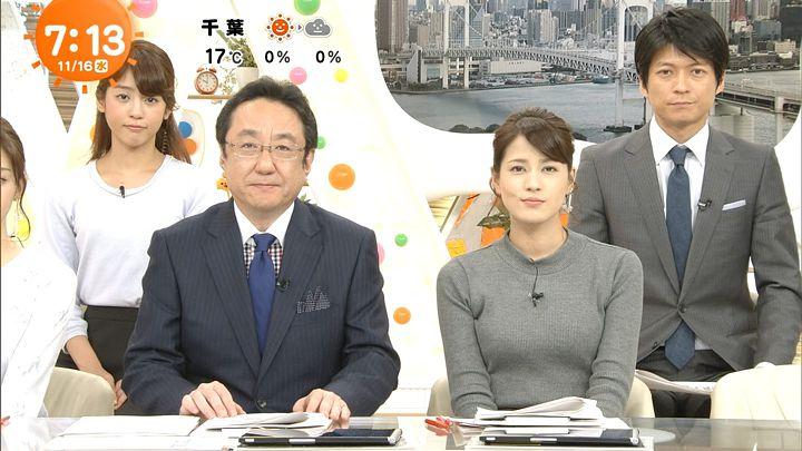 nagashima20161116_28.jpg