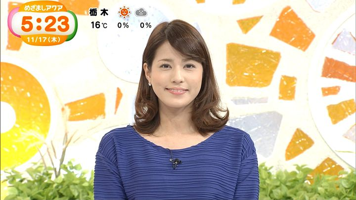 nagashima20161117_01.jpg