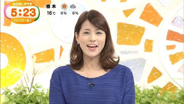 nagashima20161117_02.jpg