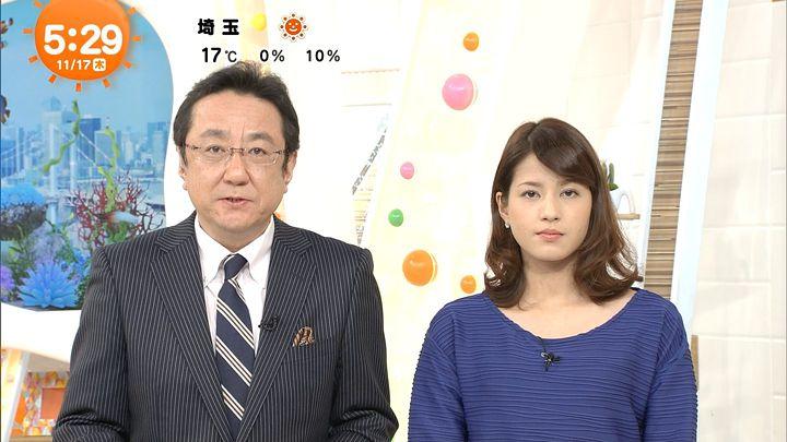 nagashima20161117_03.jpg