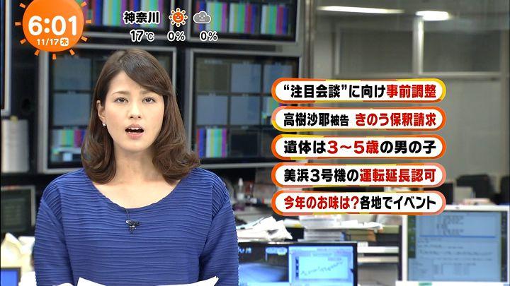 nagashima20161117_06.jpg