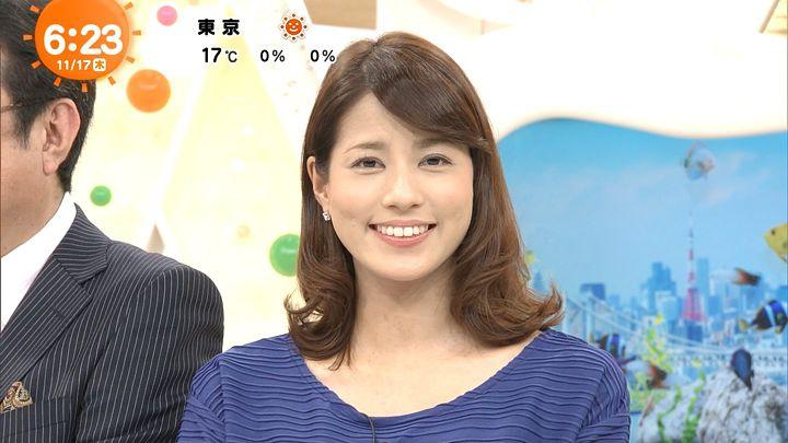 nagashima20161117_07.jpg