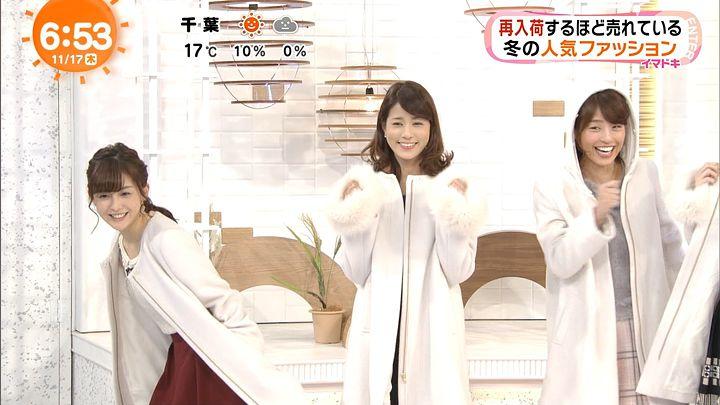 nagashima20161117_08.jpg