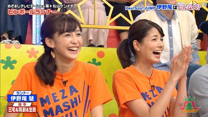 nagashima20161117_11.jpg