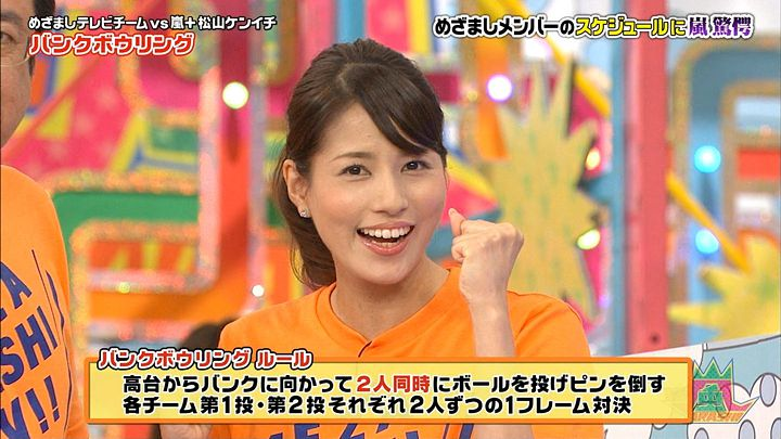 nagashima20161117_13.jpg