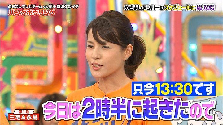 nagashima20161117_14.jpg