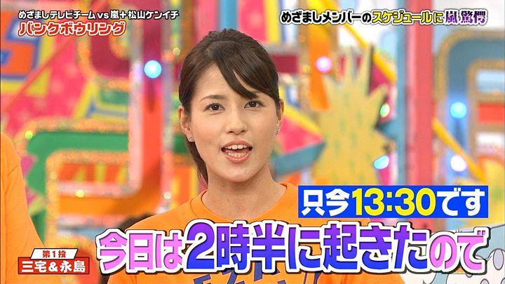 nagashima20161117_15.jpg