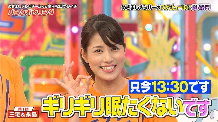 nagashima20161117_16.jpg