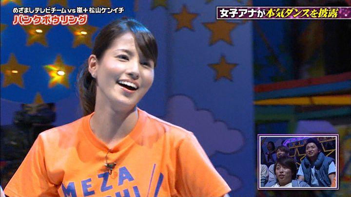 nagashima20161117_19.jpg