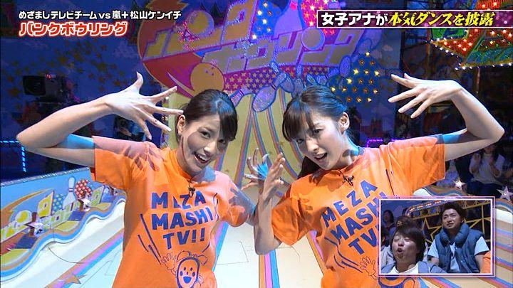nagashima20161117_20.jpg