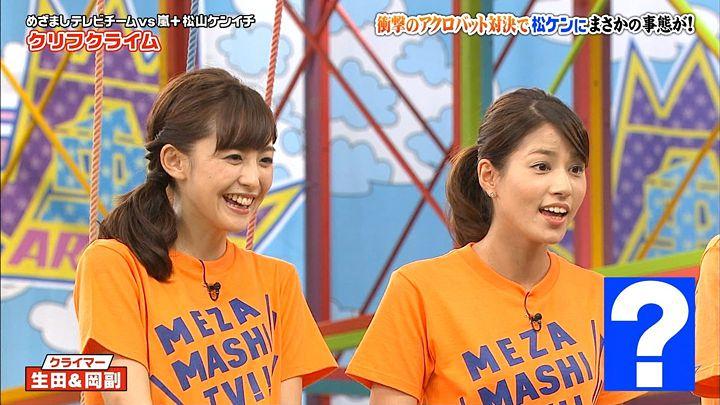 nagashima20161117_21.jpg