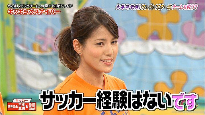 nagashima20161117_23.jpg