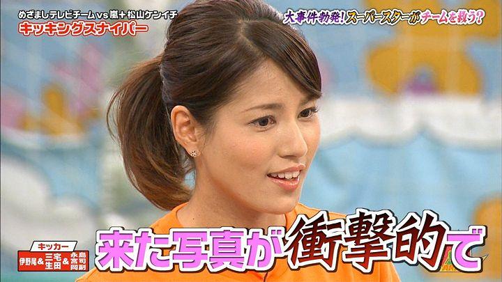 nagashima20161117_26.jpg