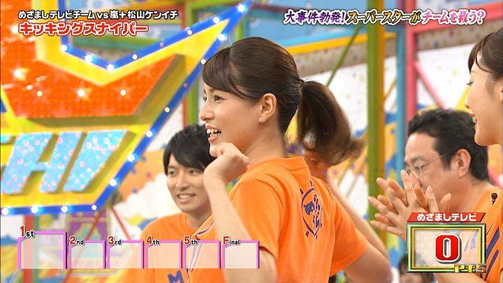 nagashima20161117_27.jpg