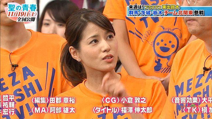 nagashima20161117_28.jpg