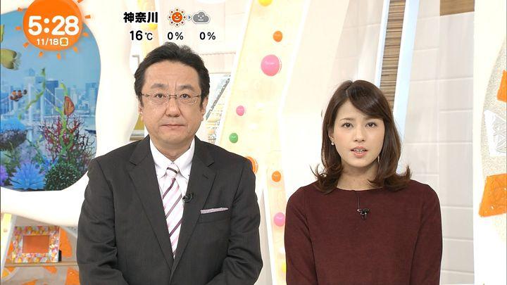 nagashima20161118_02.jpg