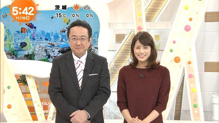 nagashima20161118_05.jpg