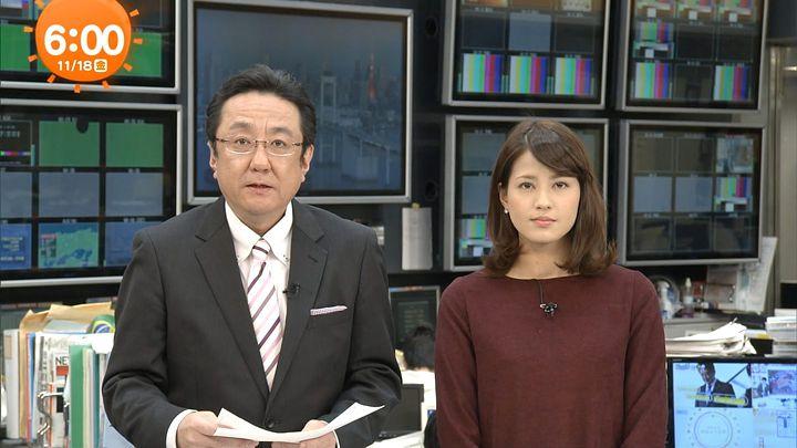 nagashima20161118_07.jpg