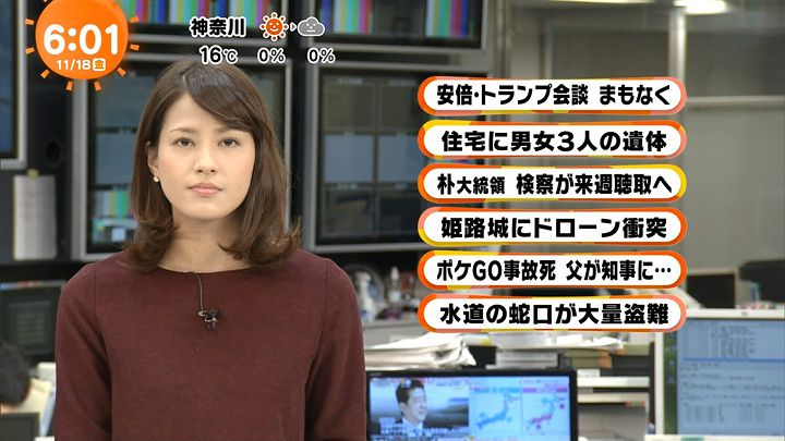 nagashima20161118_08.jpg