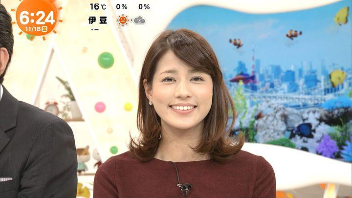 nagashima20161118_10.jpg