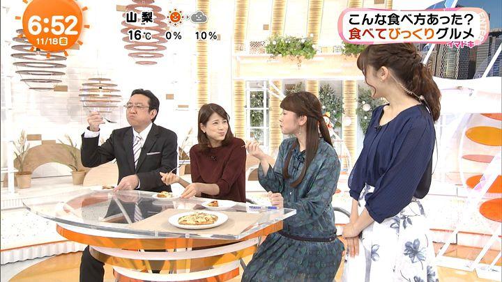 nagashima20161118_11.jpg