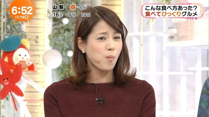 nagashima20161118_12.jpg