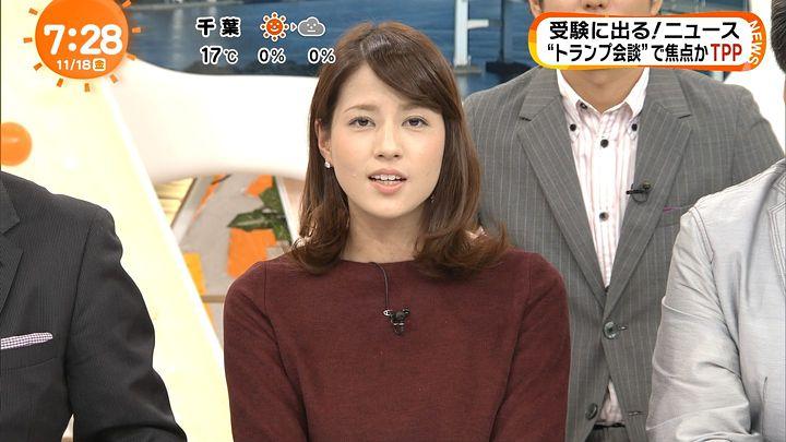 nagashima20161118_13.jpg