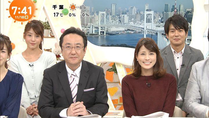 nagashima20161118_14.jpg