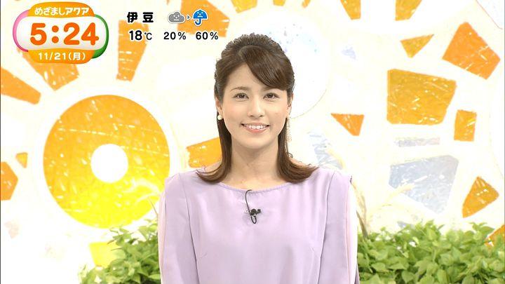nagashima20161121_01.jpg