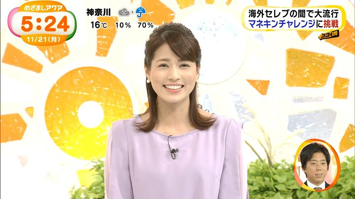 nagashima20161121_02.jpg